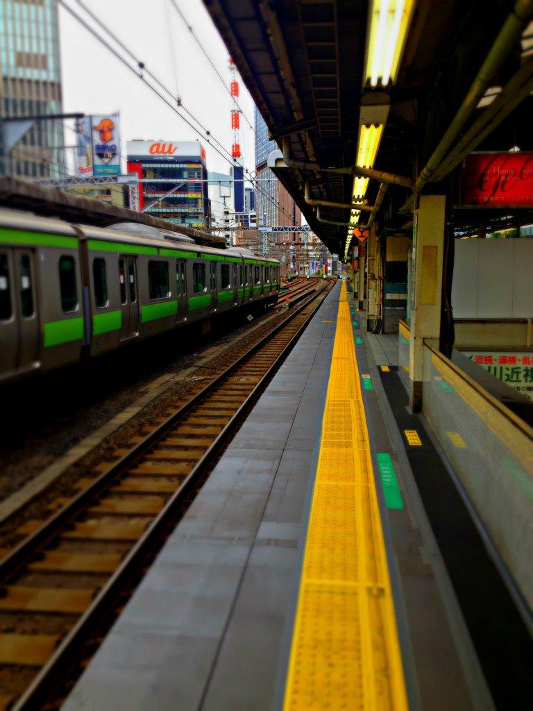 Akihabara Railway Station - Tokyo