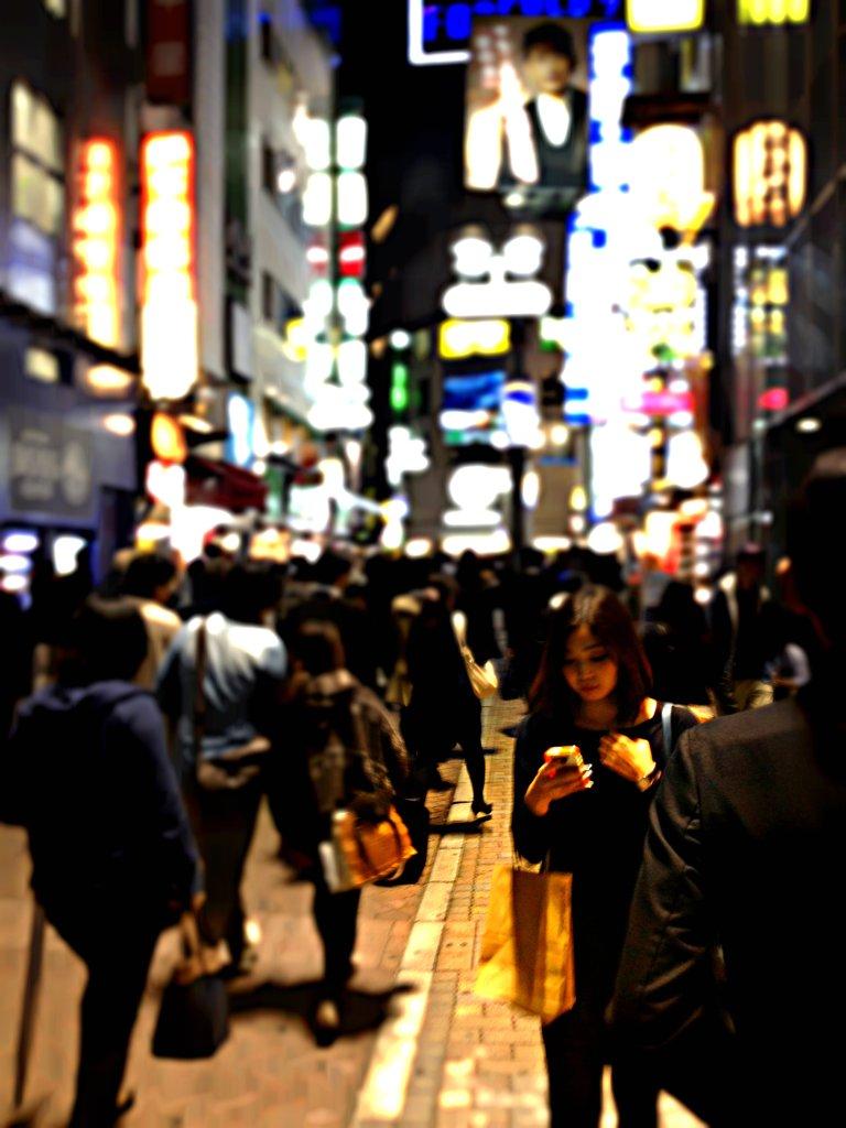 Crowded  Night - Shibuya, Tokyo