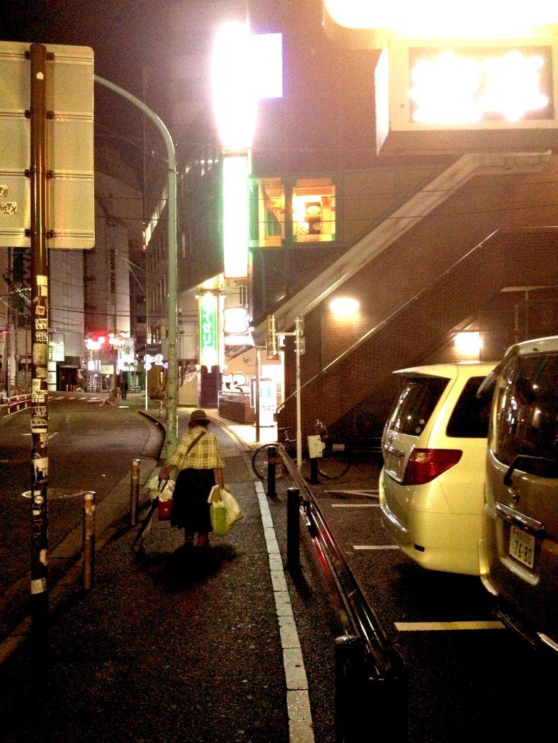 Homeless Woman - Shibuya District, Tokyo